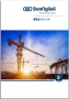 Catalogue Drives for Building Industries Machines CNM