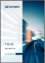 Catalogue Electromobility Solutions CNM