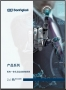 Catalogue Mechatronic & Motion Systems - FRA