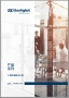 Catalogue Range Mobile Solutions CNM